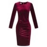 Бархатное платье купить в СПб